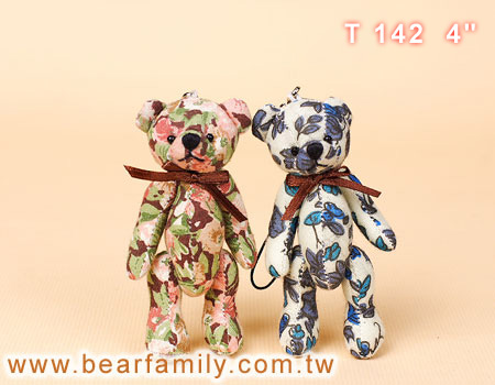 Mini Teddy Bears
